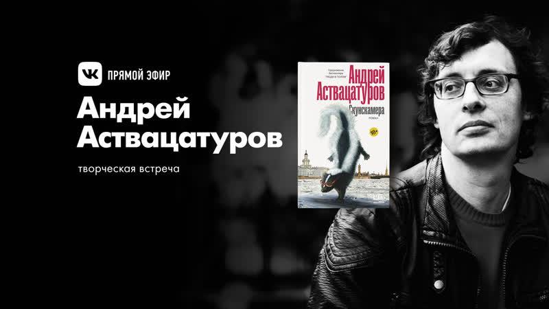 Дорогие друзья, знакомим Вас с анонсами встреч с авторами «Редакции Елены...