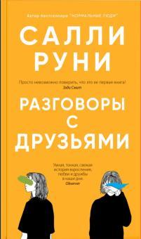 Всем   Книга «Сад» М.Л. Степановой не зашла - так много цветистых...