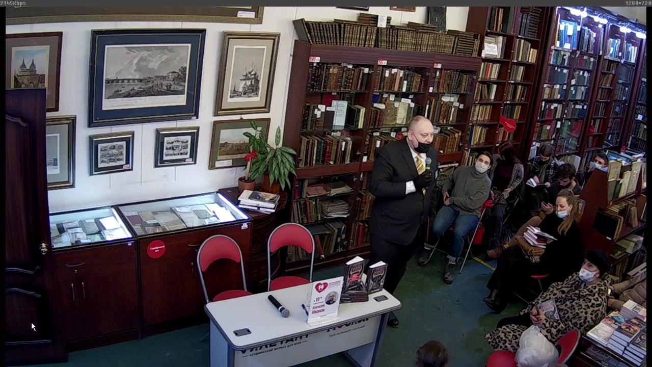 """В эти минуты в книжном магазине """"Москва"""" проходит встреча с писателем Алексеем..."""