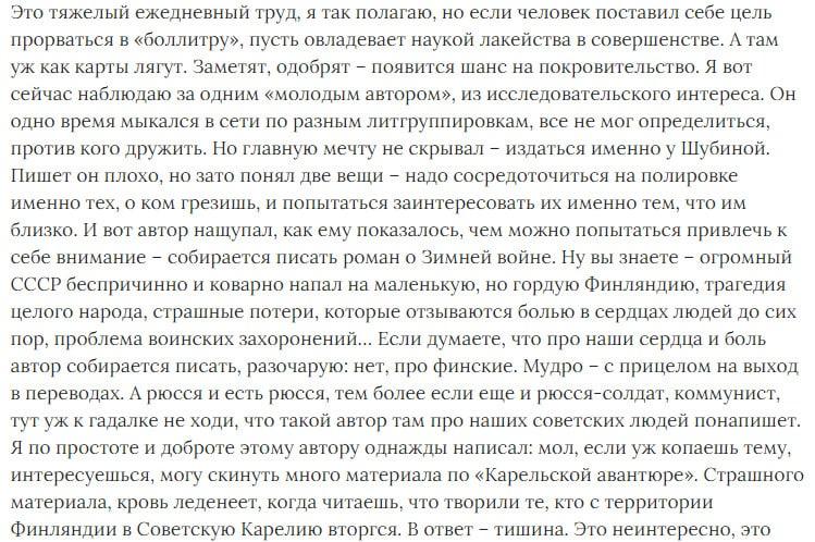 Тут Вадим Чекунов, этот грозный и непримиримый ниспровергатель...