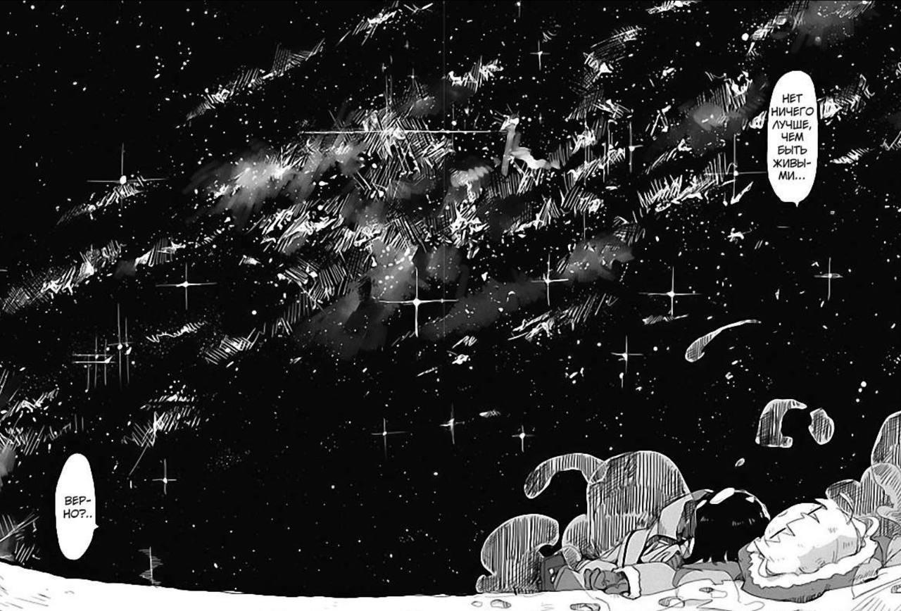 Однажды мой мир был счастливым  Когда на Земле начнет гаснуть свет -  дом за...