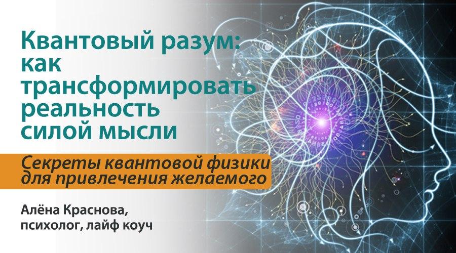 Квантовая механика для чайников    наука  квантоваямеханика  На самом деле, я...
