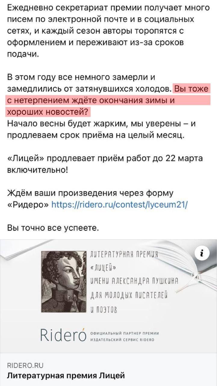 Ох уж этот сложный русский язык!  Издательская платформа «Ридеро» объявила о...