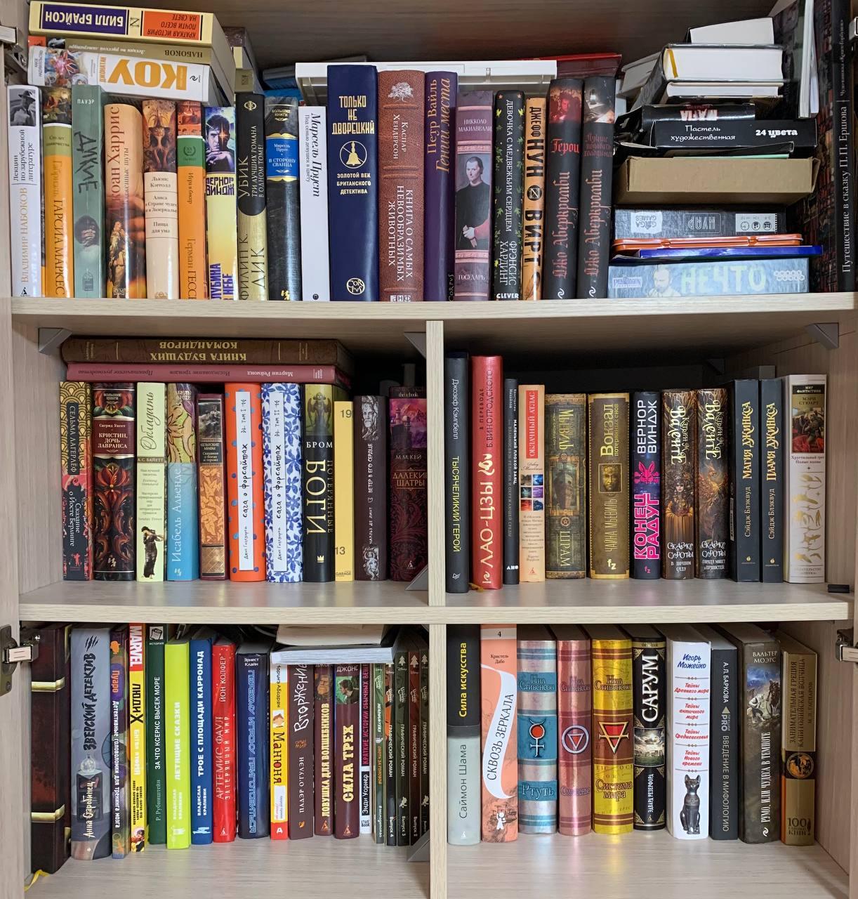 Любите рассматривать в гостях книжные шкафы? Я вот прям очень! Вот это мои...