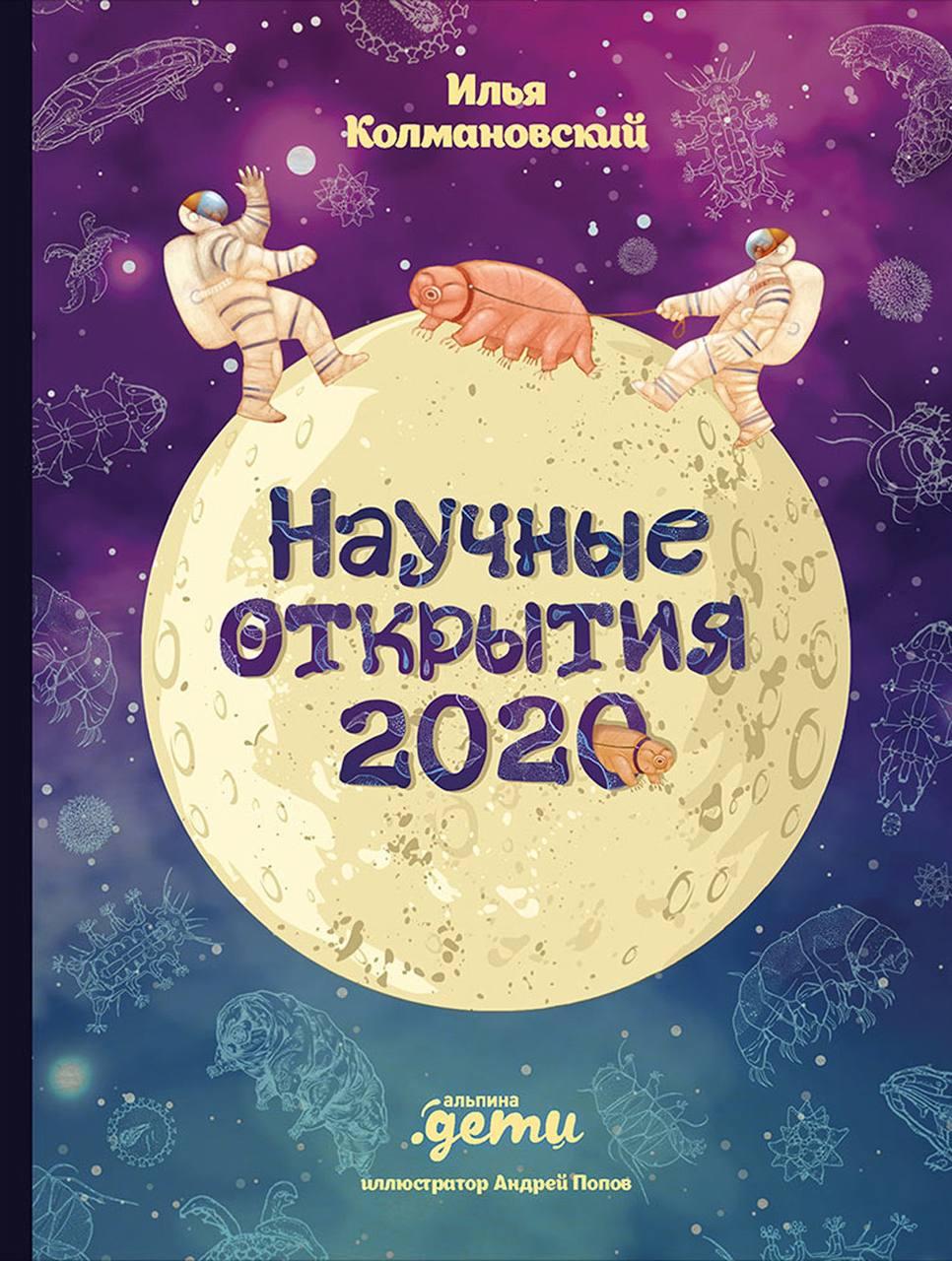 kazalosy-chto-v-2020-godu-mir-ostanovilsya-ili-kak-minimum-vstal-na-pauzu