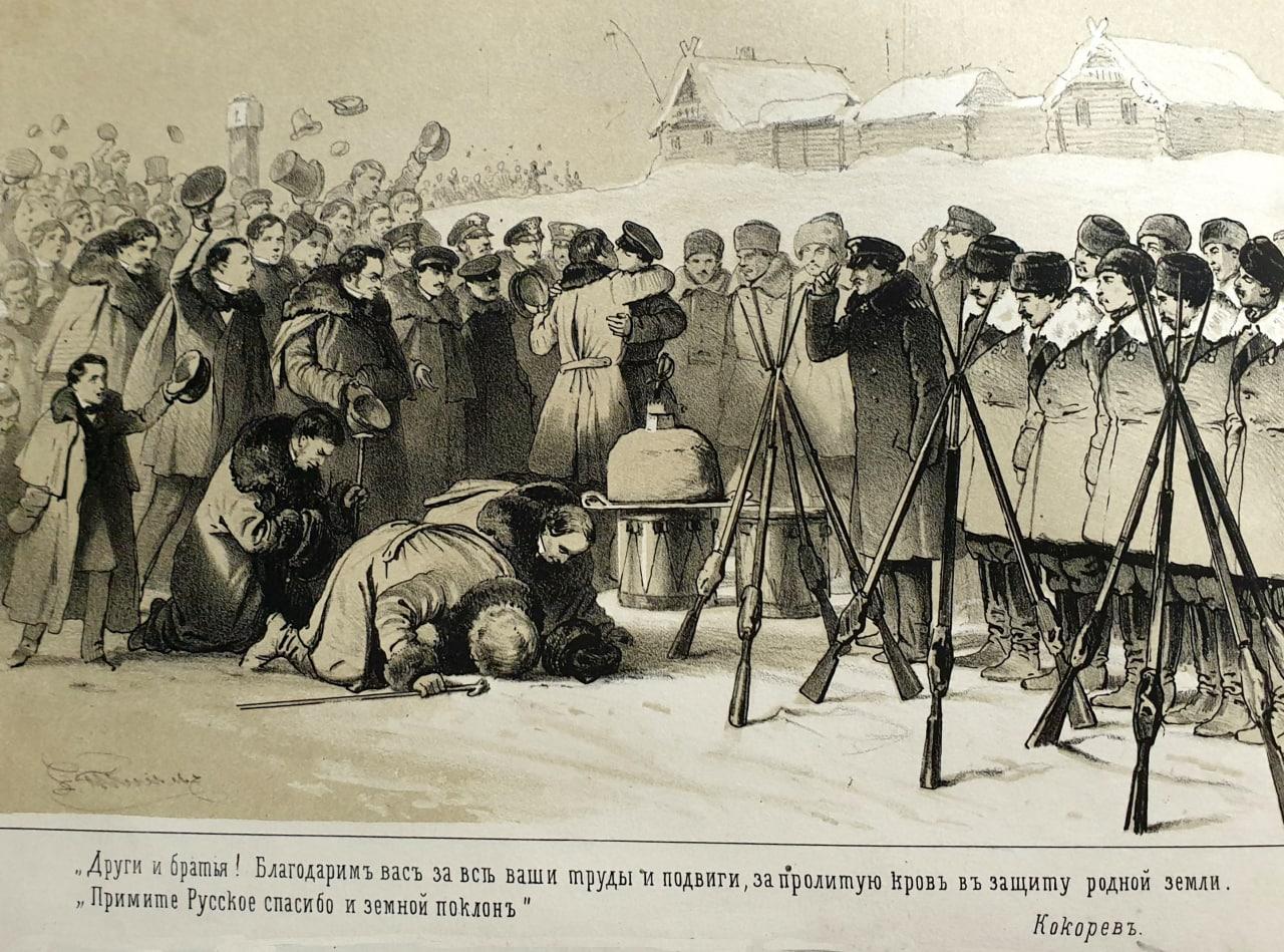Празднества в Москве в честь черноморских моряков  «Прошел слух по земле...