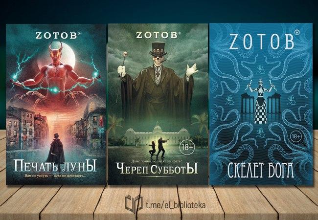  Серия «Каледин и Алиса»  Авторы:  Зотов_Георгий ( Zотов)   Жанр(ы):...