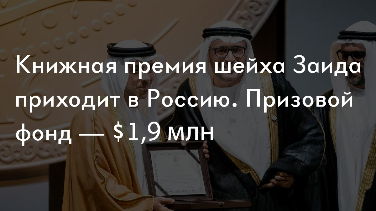 molniya-eksklyuziv-heminguey-pozvonit-v-rossiyu-prihodit-krupneyshaya-knizhnaya