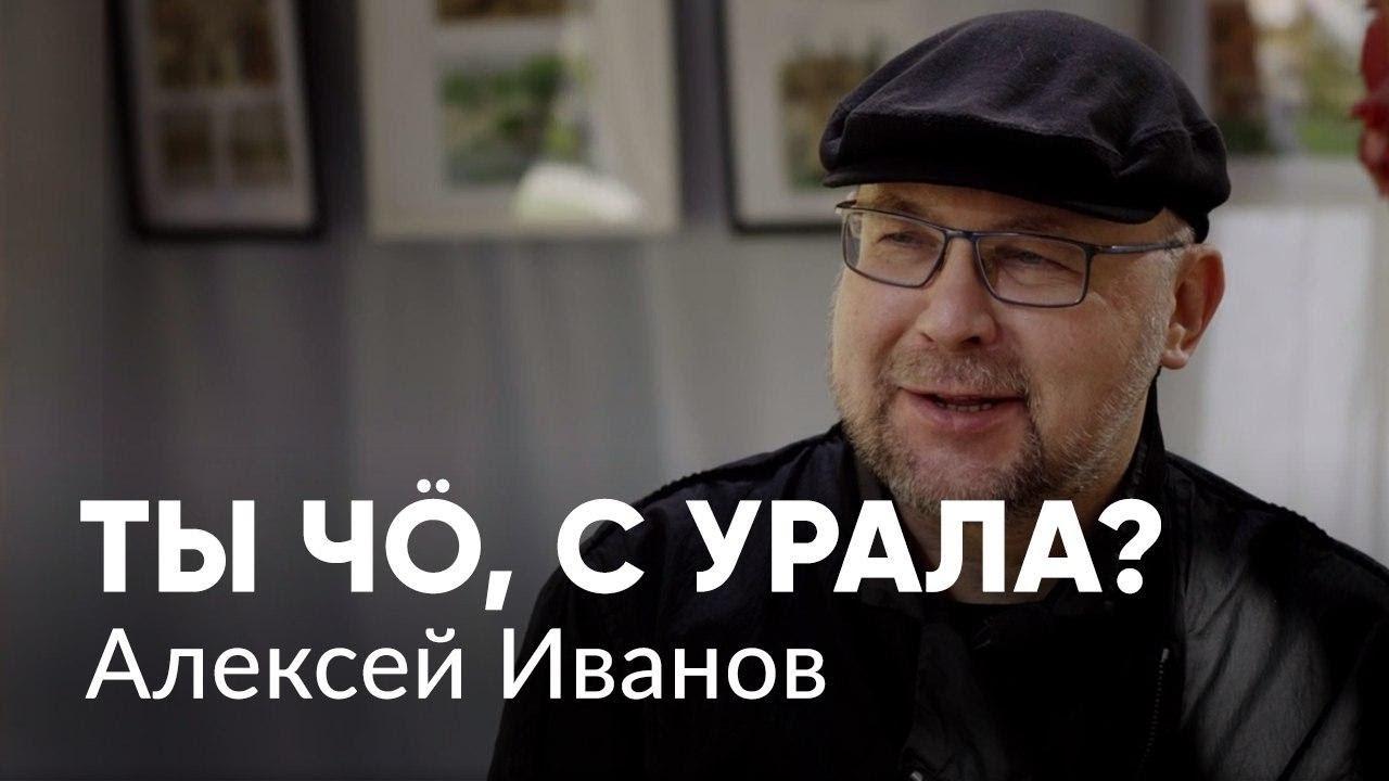 Встречайте новое интервью писателя Алексея Иванова   Джоан Роулинг, пусть это...