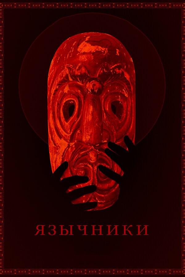 teatr-kino-vse-nachalosy-s-togo-chto-ya-reshila-poyti-v-teatr-net-dlya-menya