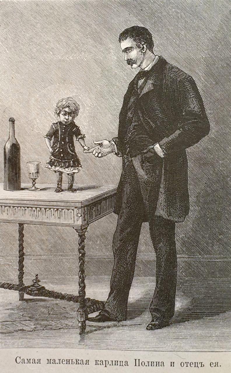 karlica-polina-s-otcom-zhurnal-vsemirnaya-illyustraciya-1881-god