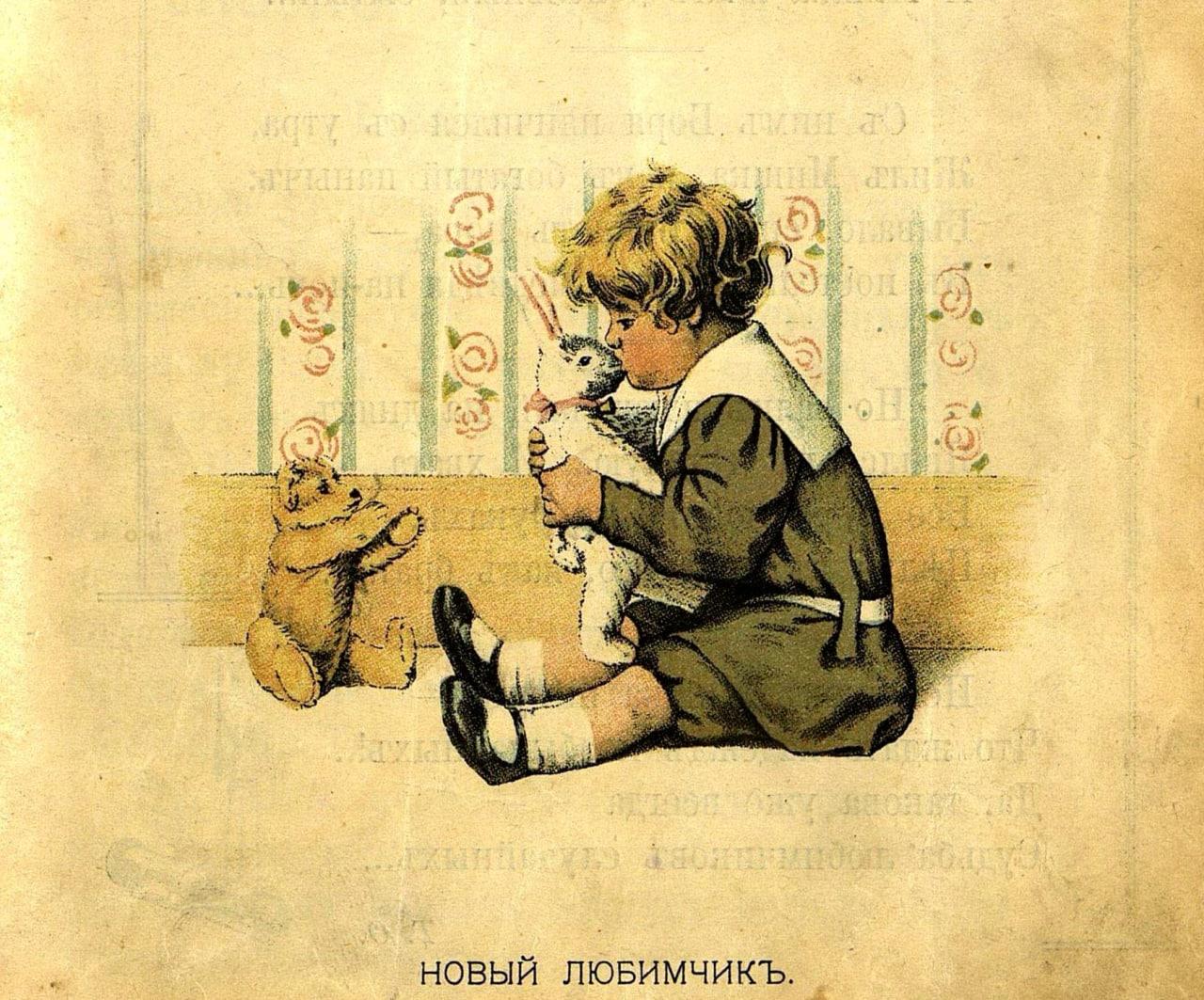 novyy-lyubimchik-kogda-yavilsya-plyushevyy-medvedy-to-vse-igrushki-byli