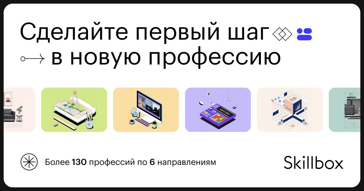 Допустим, вы хотите запустить свой он-лайн (или офлайн) курс по литературному...