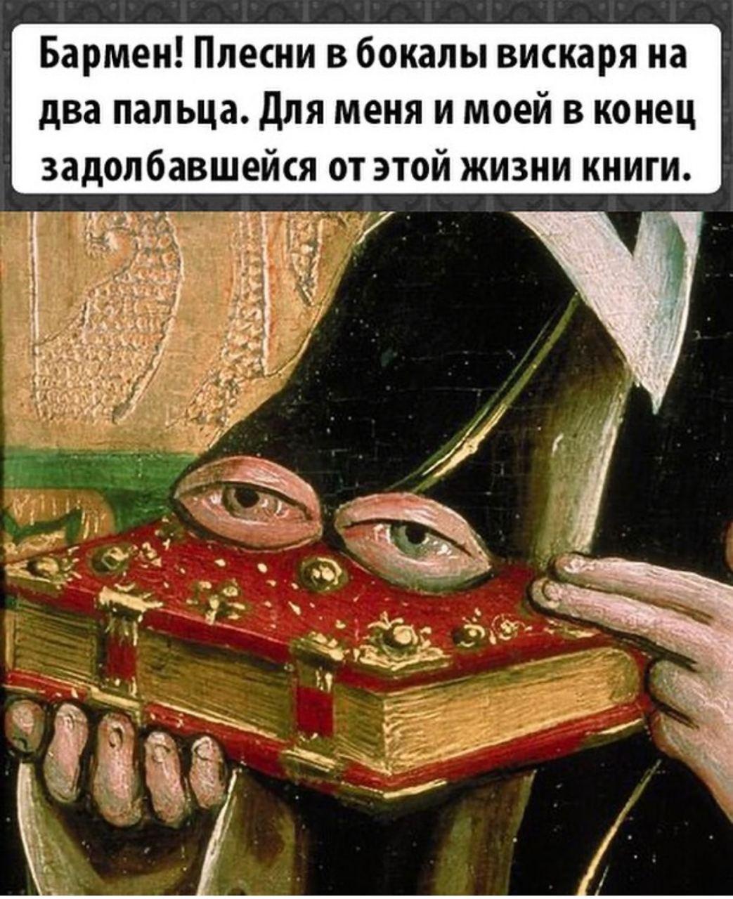 Страдающее средневековье :)
