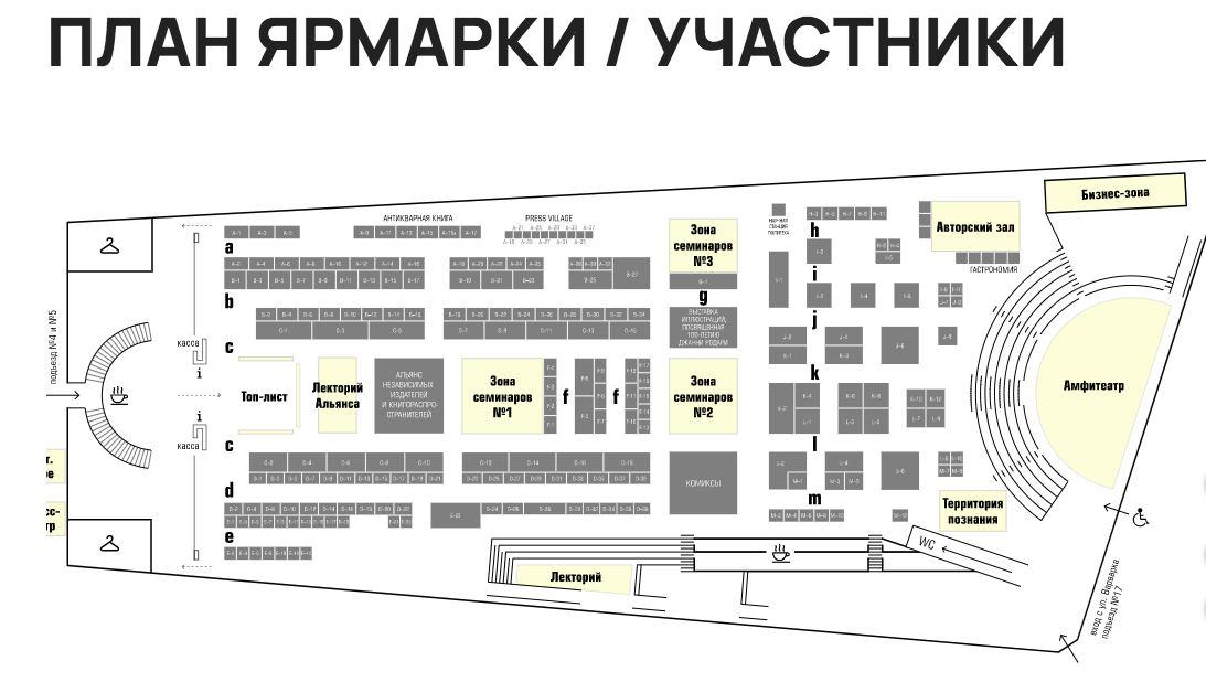 Добавлю 2 вещи. 1) На ярмарке Nonfiction в Москве (Гостиный Двор), 26 марта, в...