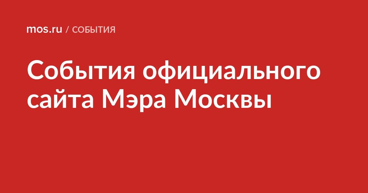 27 марта в 21:00 Библиотека искусств им. А. П. Боголюбова в рамках Акции «Ночь...