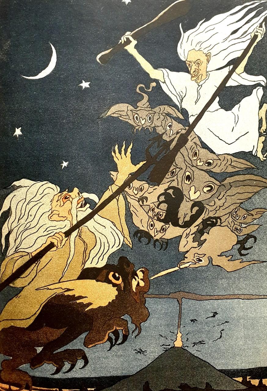 Бой над Лысой горой старой ведьмы с колдуном  Журнал «Шут», Санкт-Петербург...