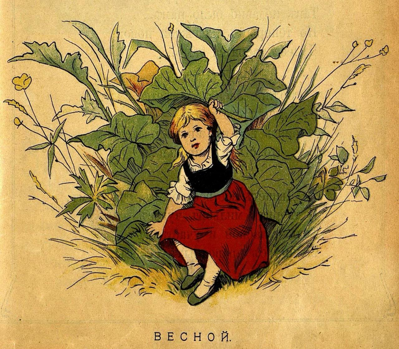 Весной  Вешний день… Зеленым пухом Лес подернулся сквозной… Побежим мы в рощу...