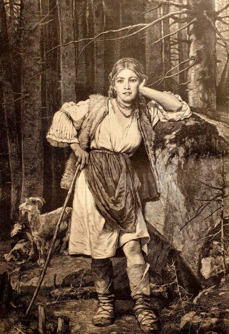 Румынская пастушка  «Между Тиссою и Днестром, вплоть до Карпатских гор, живут...