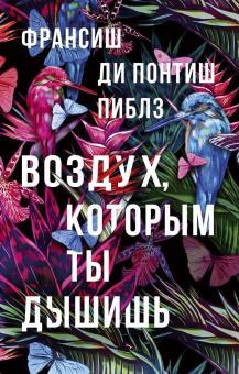 Всем  В Москву пришла настоящая осень.  Я закрыла ноутбук, налила себе чаю и...
