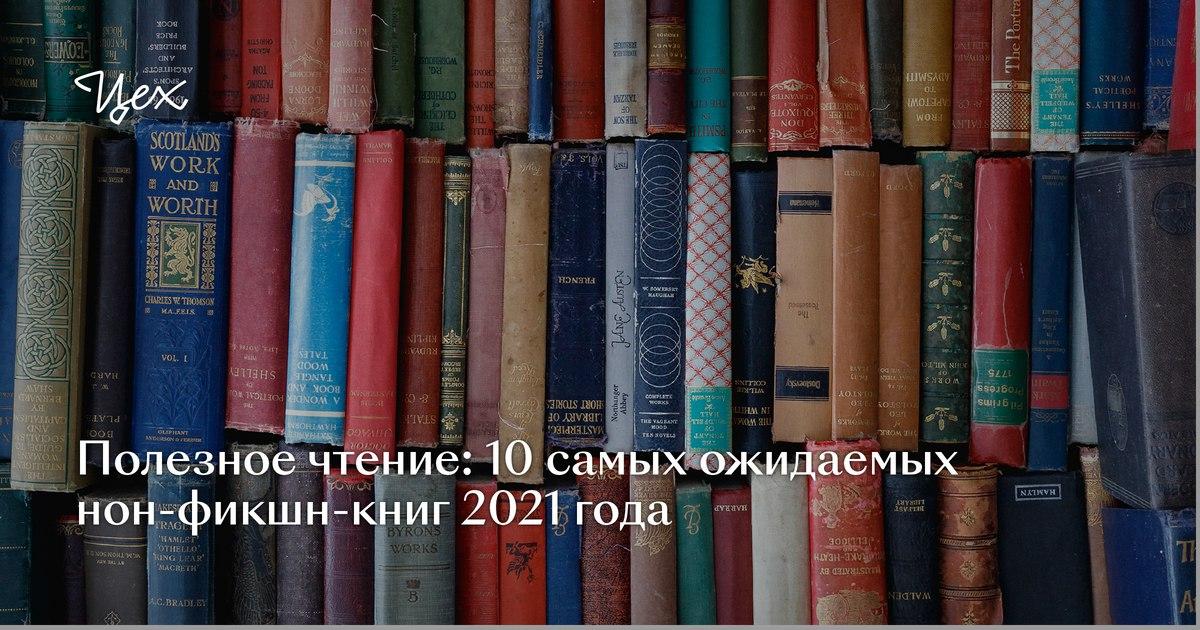 poka-recenzii-na-knizhki-kopyatsya-v-golove-i-zametkah-teksty-moi-prodolzhayut