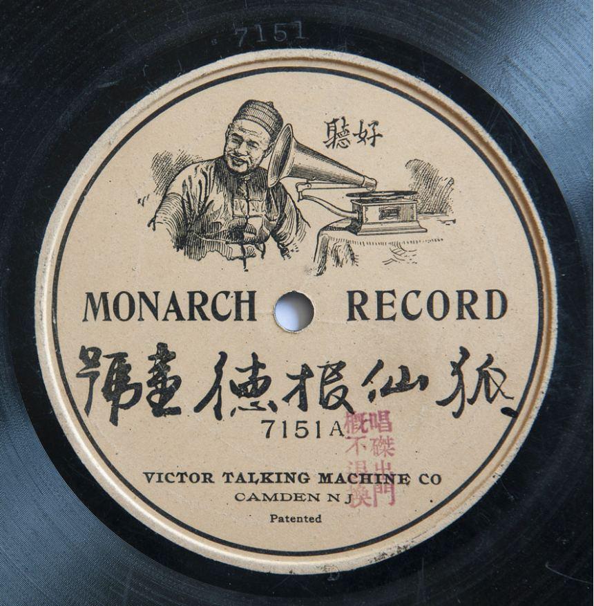 chitayu-knigu-po-istorii-muzyki-zamena-sobaki-na-kitayskom-variante-logotipa