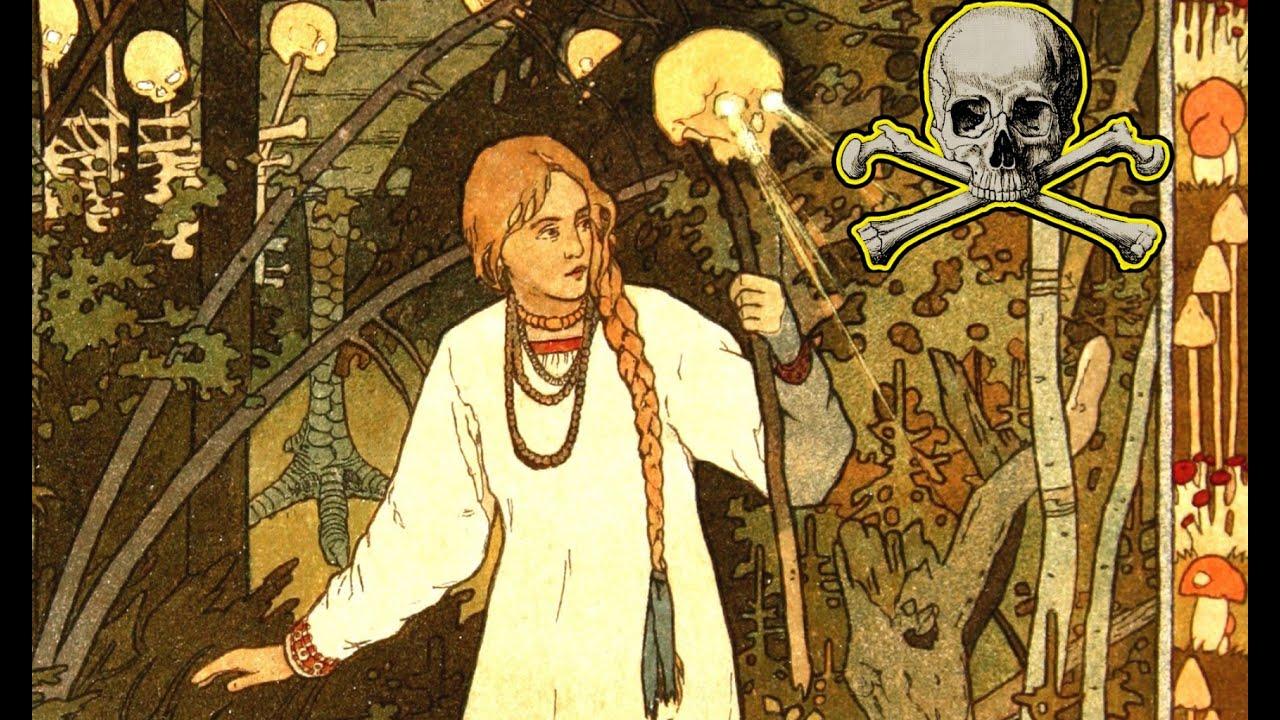 В советском изложении этой сказки вы точно не увидите такой части «Василиса...