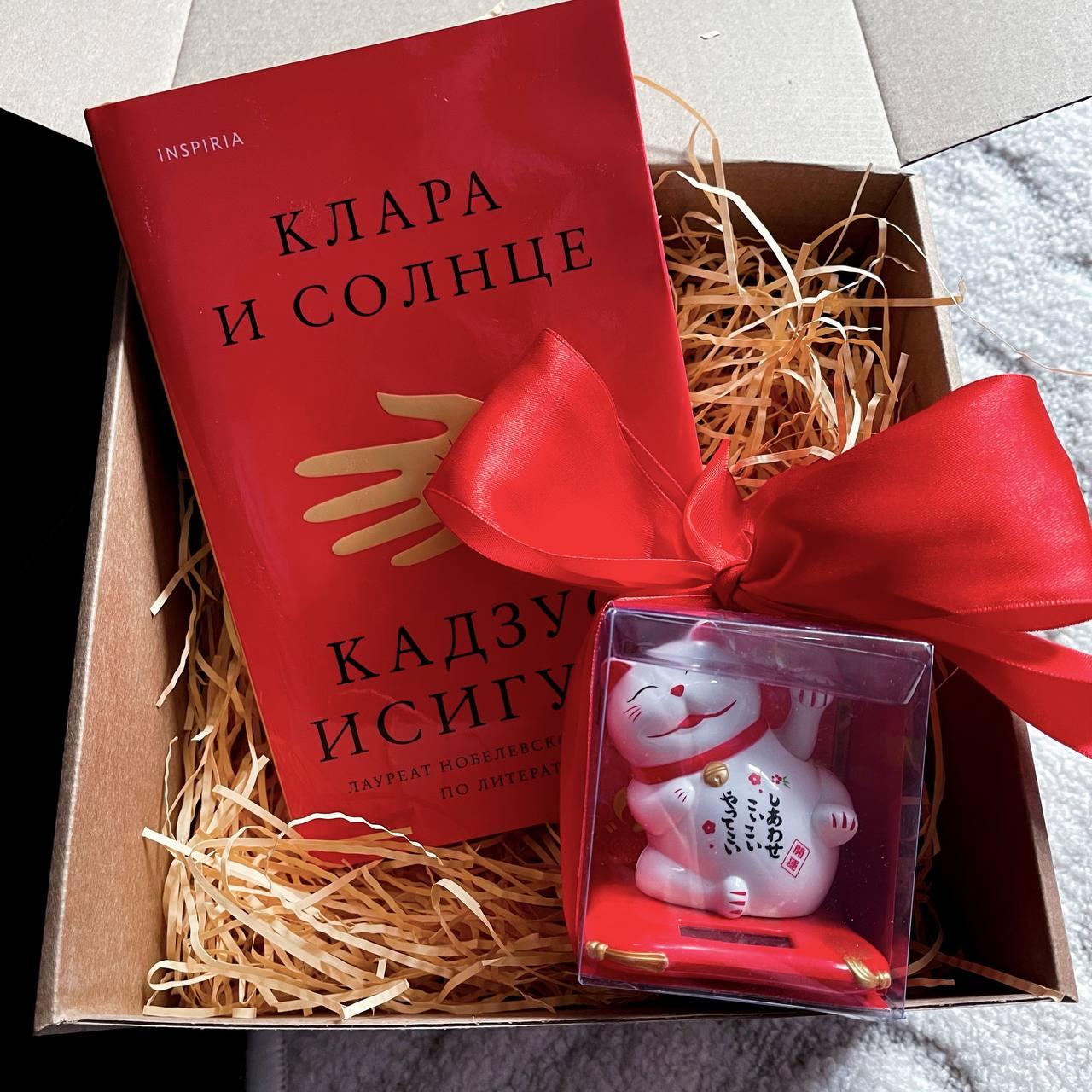 Смотрите какая милота приехала вместе с новой книгой Кадзуо Исигуро