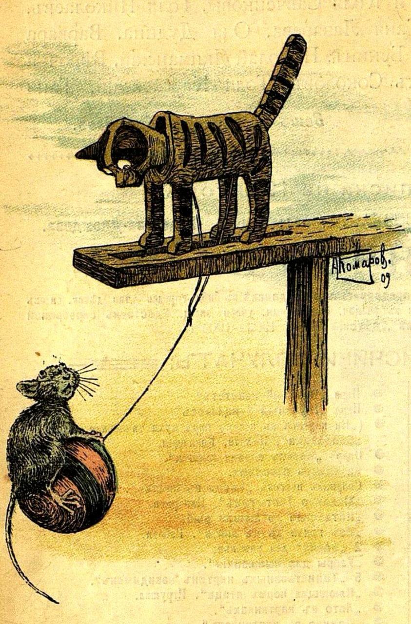 Качели  Котик-игрушка, сударик, Машет мордашкой, хвостом, Если качается...