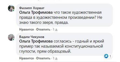 kak-vadim-chekunov-pravdu-v-literature-iskal-narodnaya-skazka-nam-nuzhna
