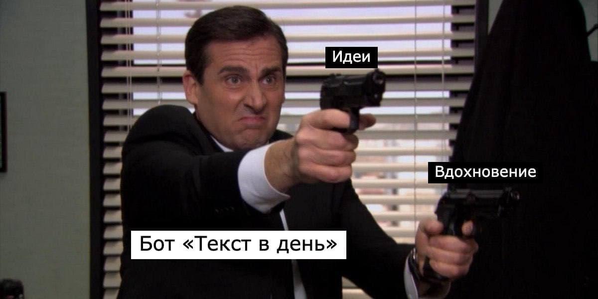 o-chem-pisaty-gde-iskaty-motivaciyu-dumayu-nekotorye-iz-vas-zadavalisy-etimi