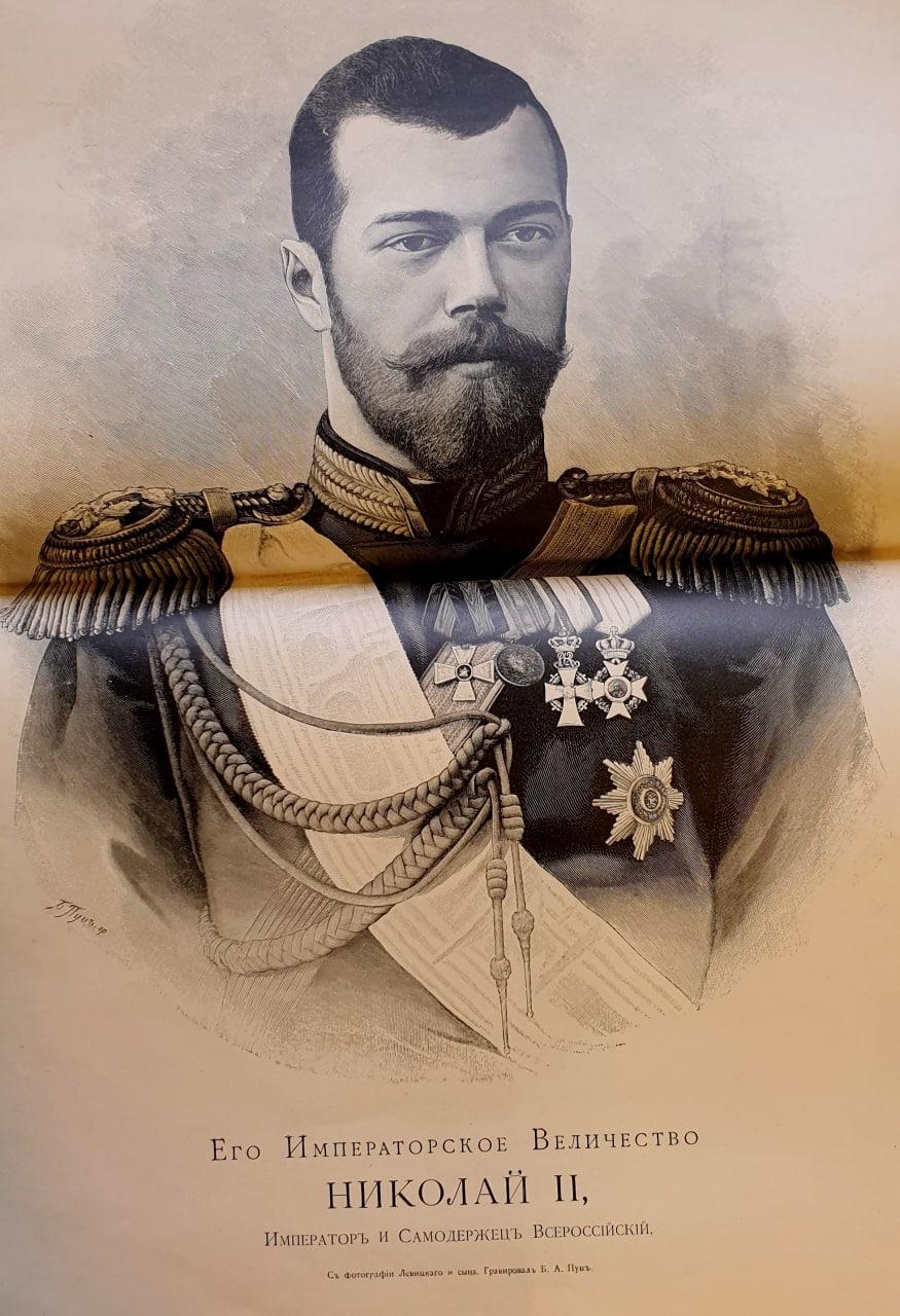 125 лѣтъ назадъ (1896) состоялось Священное Коронованіе Ихъ Императорскихъ...