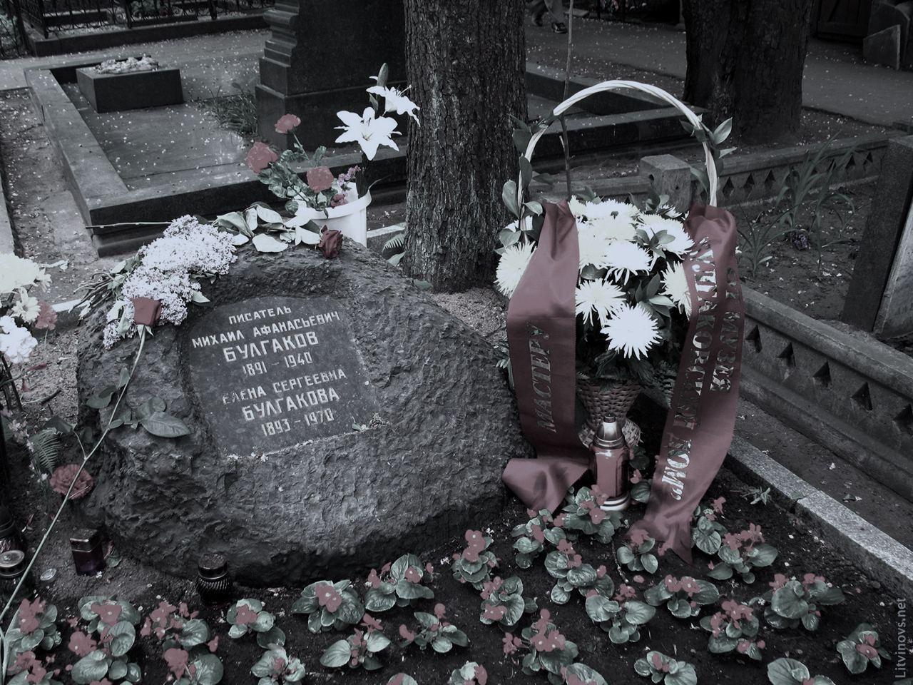 ???? Голгофа  Николай Васильевич Гоголь был похоронен 24 февраля (7 марта) 1852...