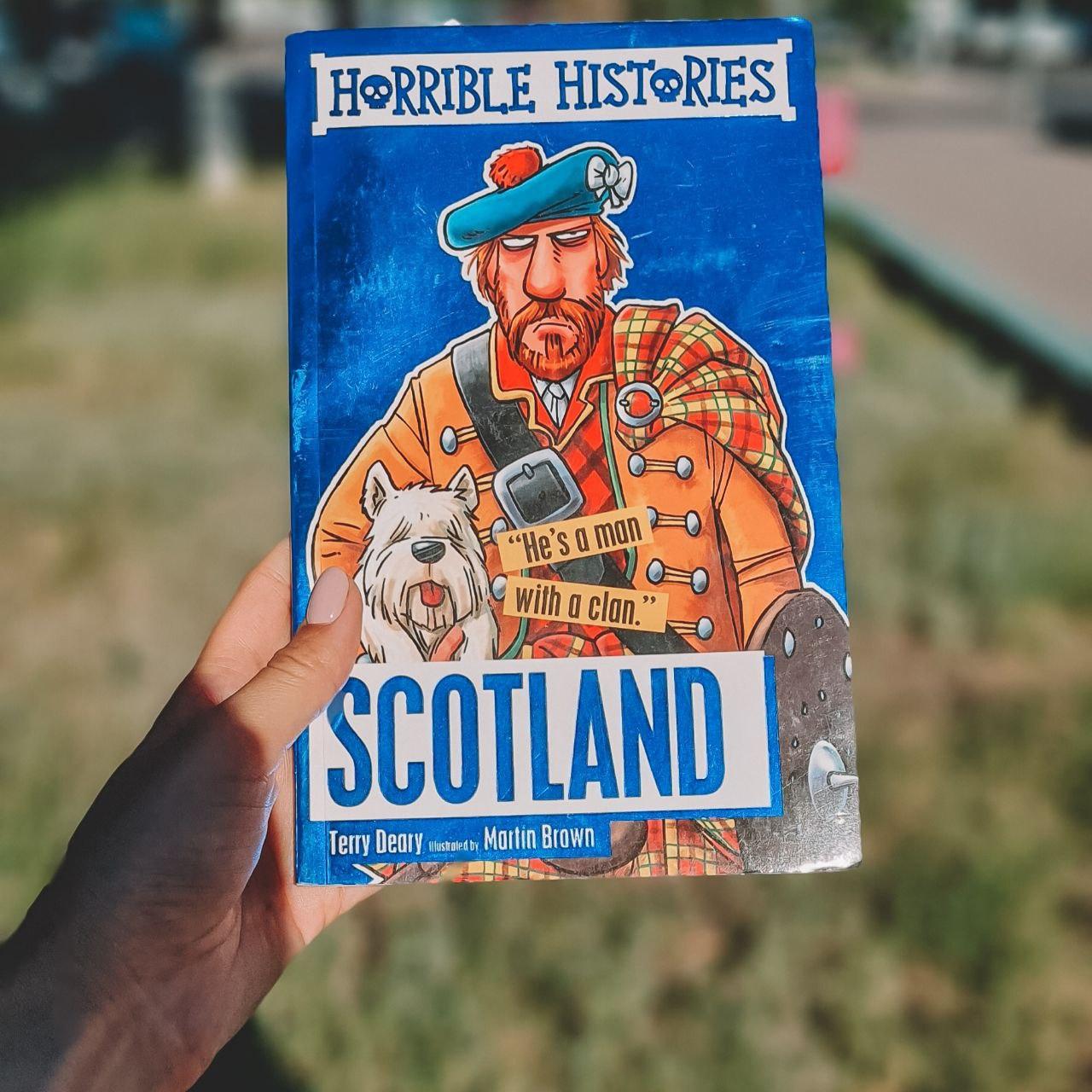 Увлекшись сериалом про шотландцев, прочла заодно и купленную в Эдинбурге...