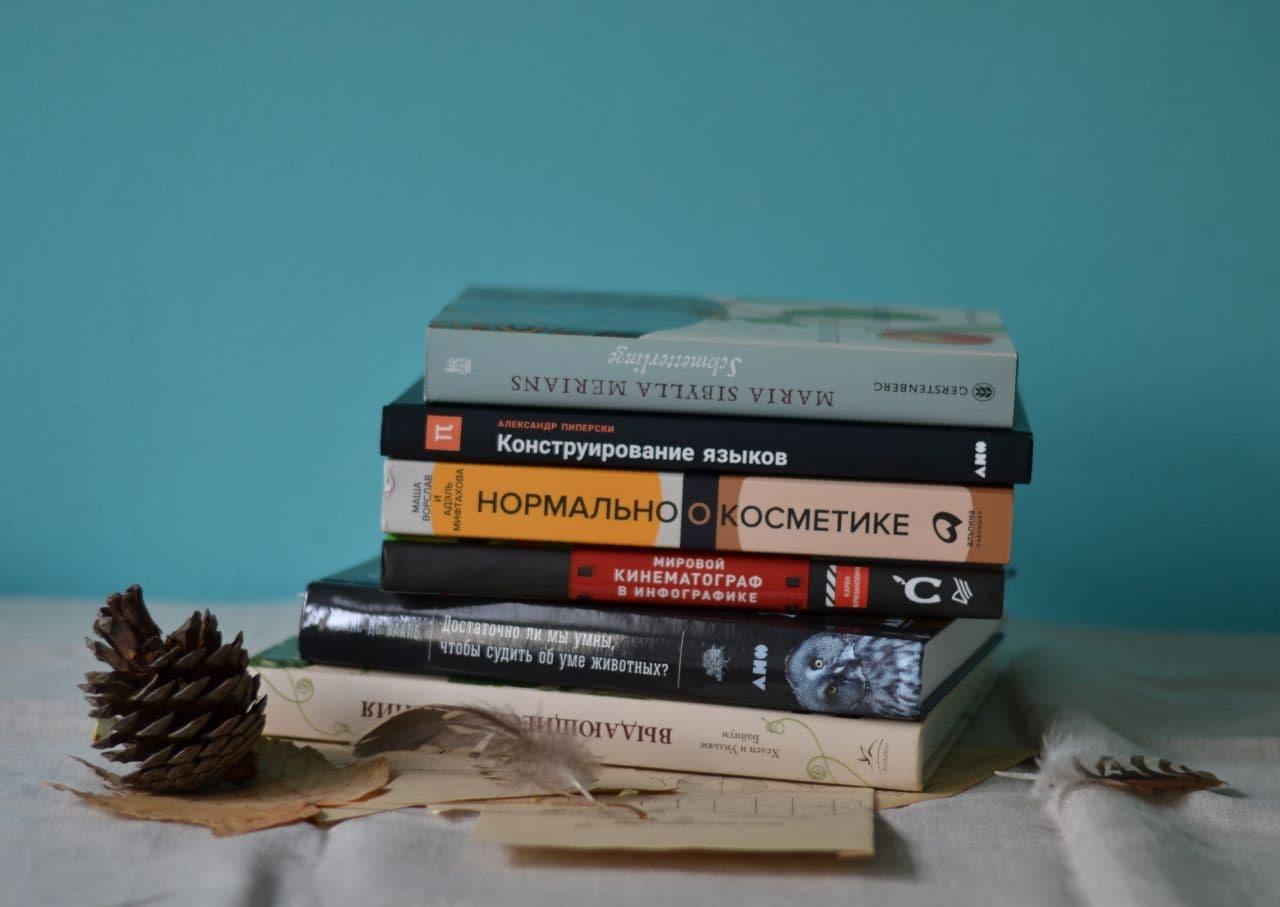 И еще. С радостью знакомлю вас с каналом Книгусеница _books. Его ведет...