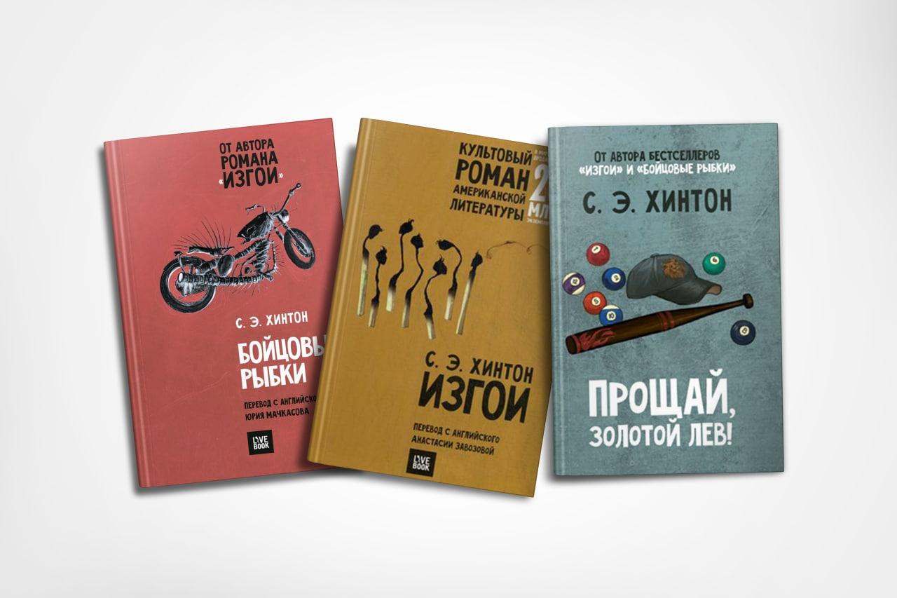 Рубрика  illuminatedMustread – это не только самые любимые книги и писатели...