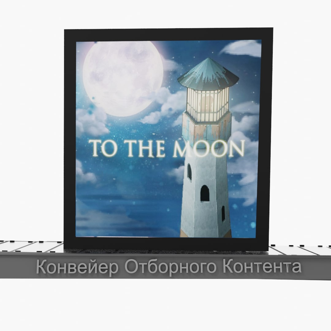 nemnogo-neobychnyy-post-rasskazhu-pro-igru-to-the-moon-godnye-igry-na