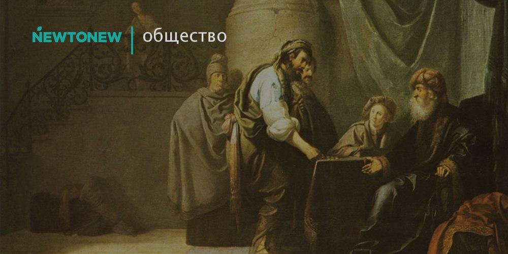 vsyakomu-imeyuschemu-dastsya-i-priumnozhitsya-a-u-neimeyuschego-otnimetsya-i-to-chto