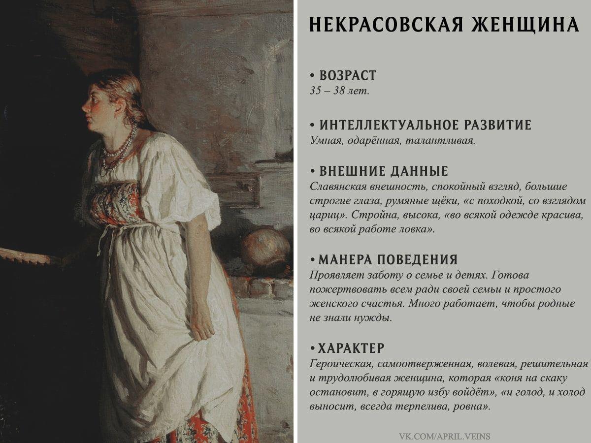 zhenskie-tipazhi-v-mirovoy-literature