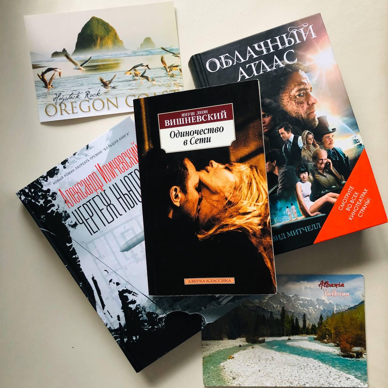 Ожидание: солнечное лето и  море книг; Реальность: +11 в середине июня и океан...