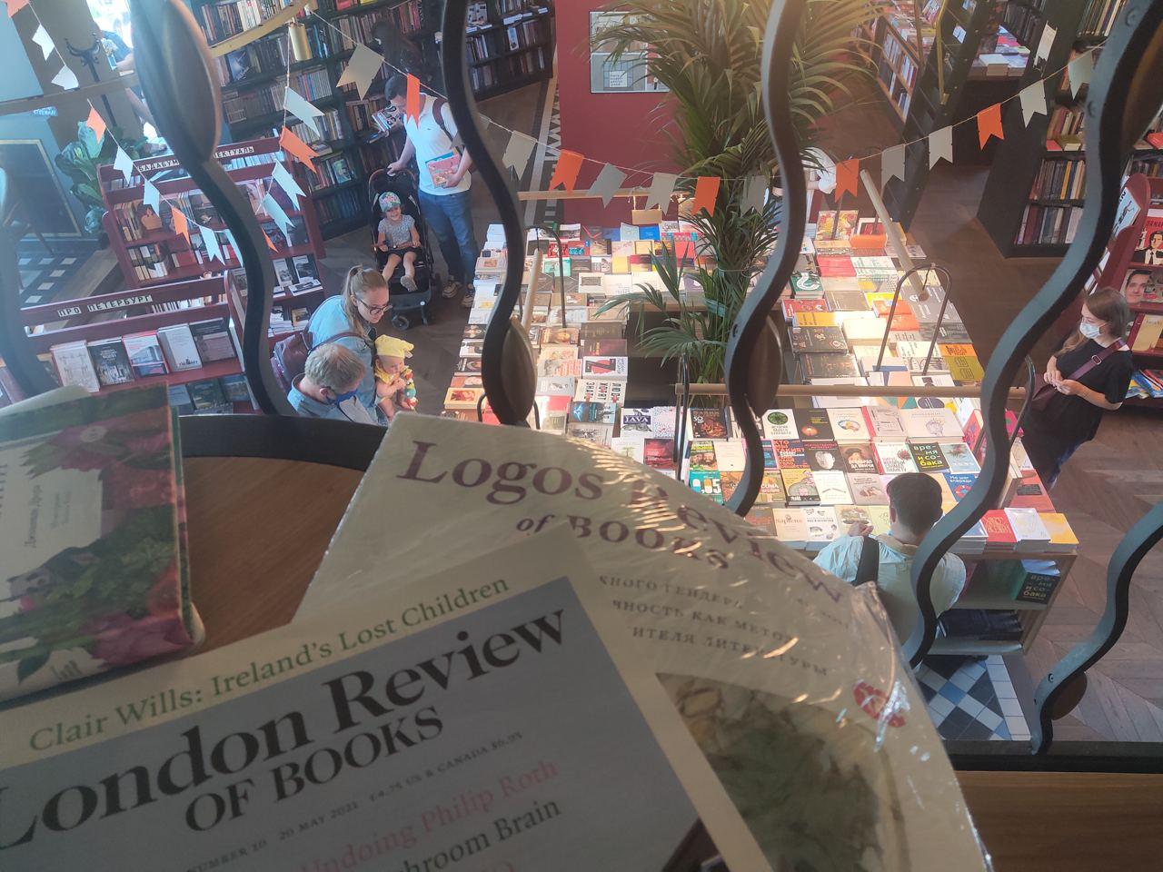 Автор Ален де Боттон, чей язык я просто обожаю, раз выиграл право пожить...