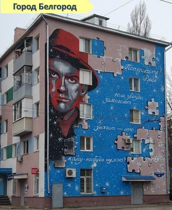 Портреты известных русских писателей и поэтов на стенах домов в разных городах...
