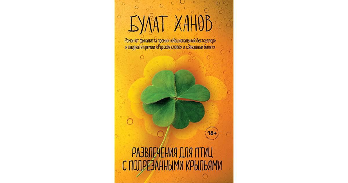 По ощущениям, вся книга – это вечеринка друзей и врагов в пивном баре, в...