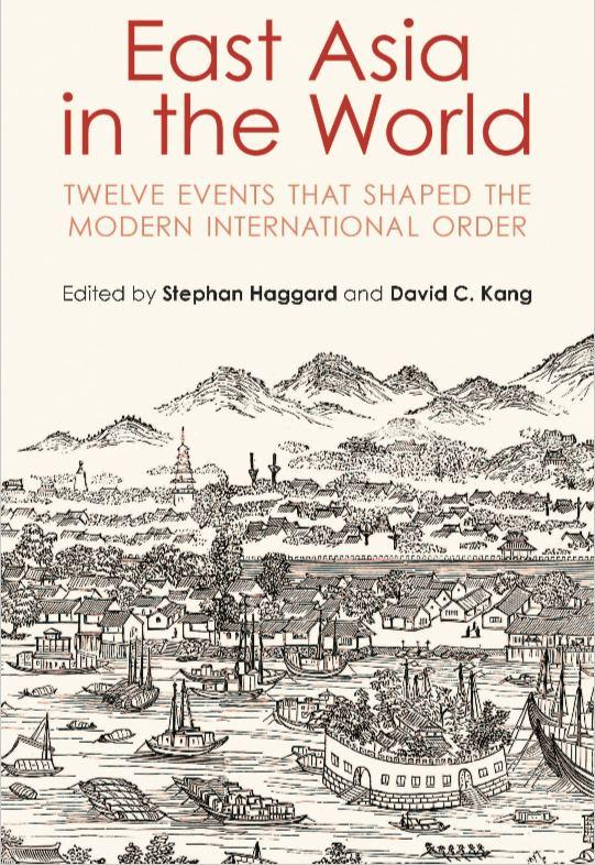 В. Азия в мире: 12 событий, сформировавших современный миропорядок.  Редакторы...