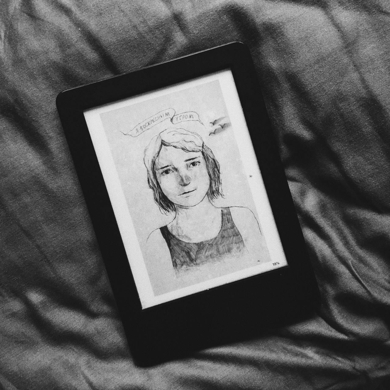 «Замри» Нина Лакур  Читая книги о трагедии, в основе которых надежда и воля к...