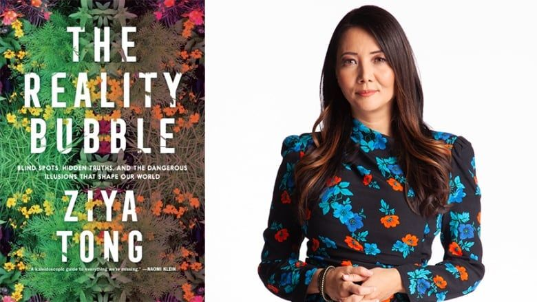Книга канадки Зии Тонг «The Reality Bubble» всегда выручает в поездке: я...