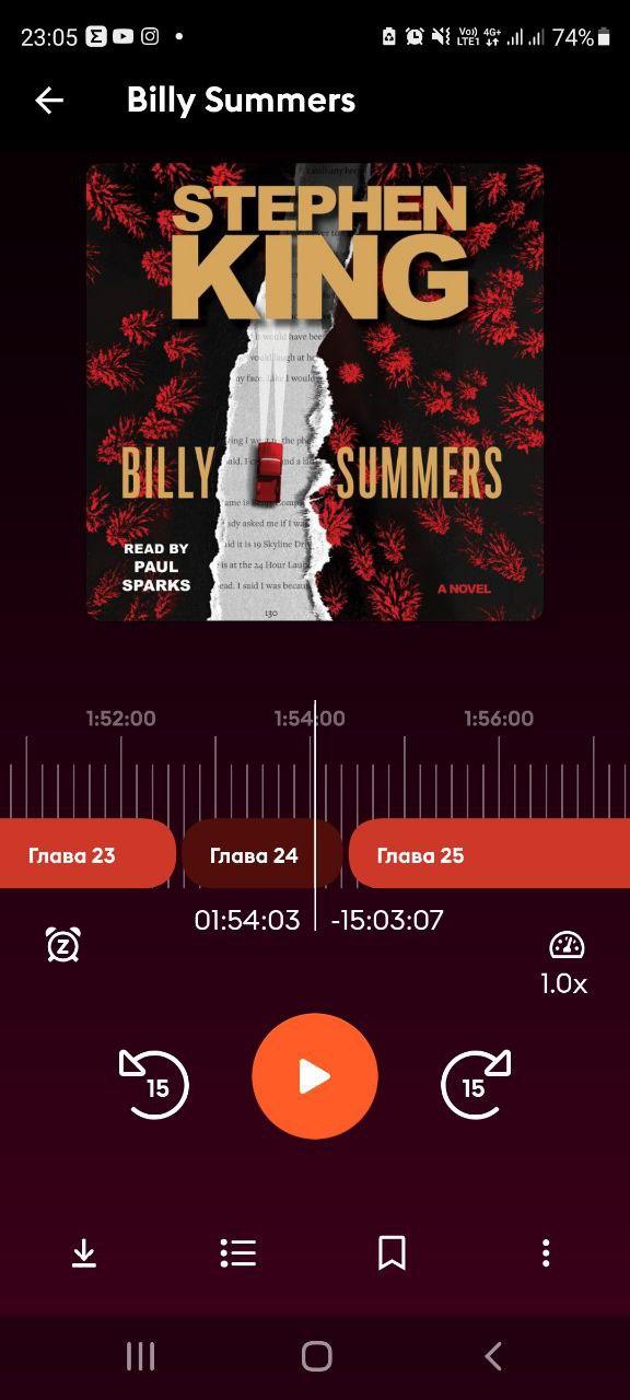 Слушаю новую книгу Кинга (Billy Summers). Главный герой там просто садится...