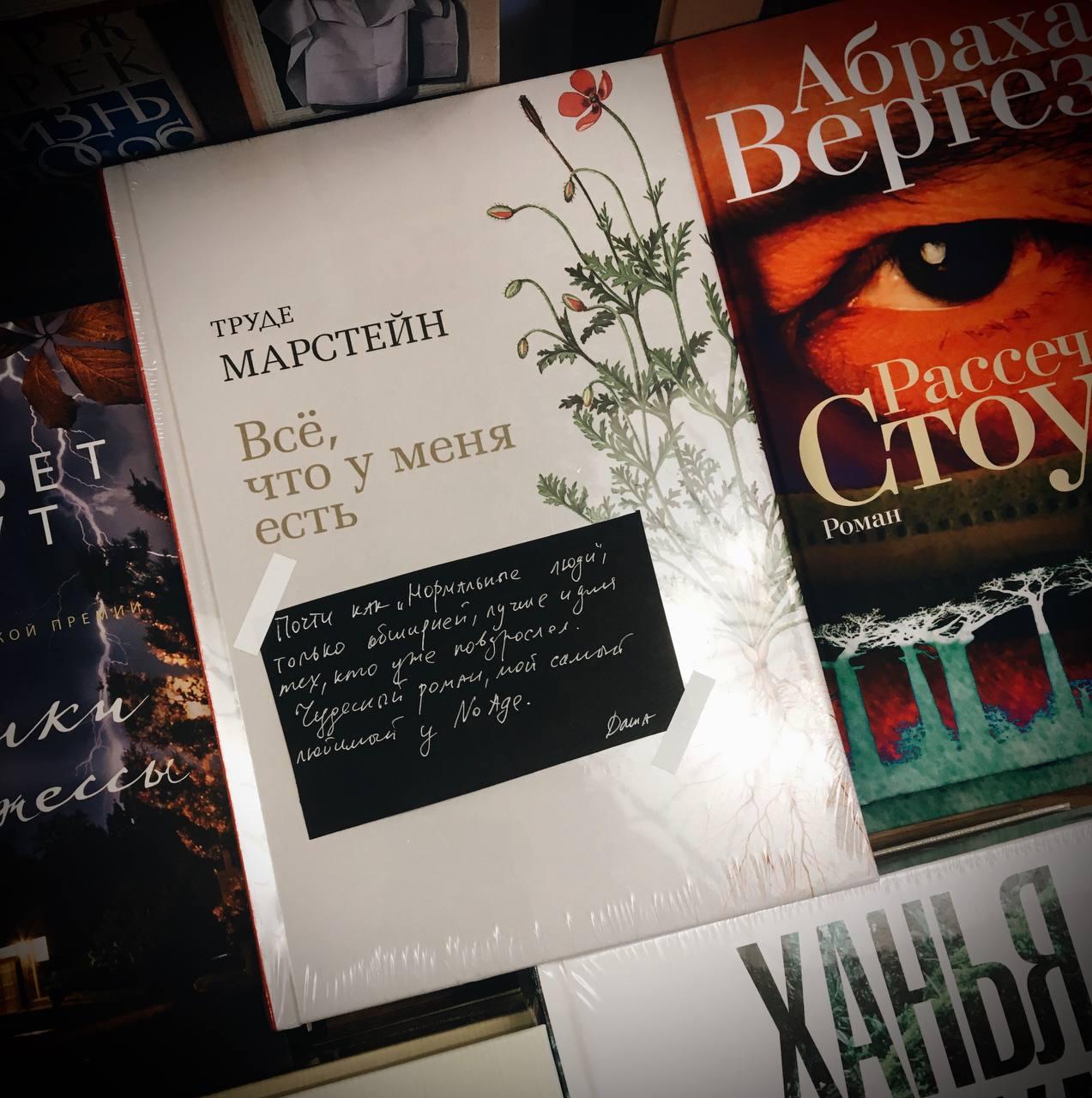 Гуляя по «Подписным изданиям», я обнаружила на книге норвежской писательницы...