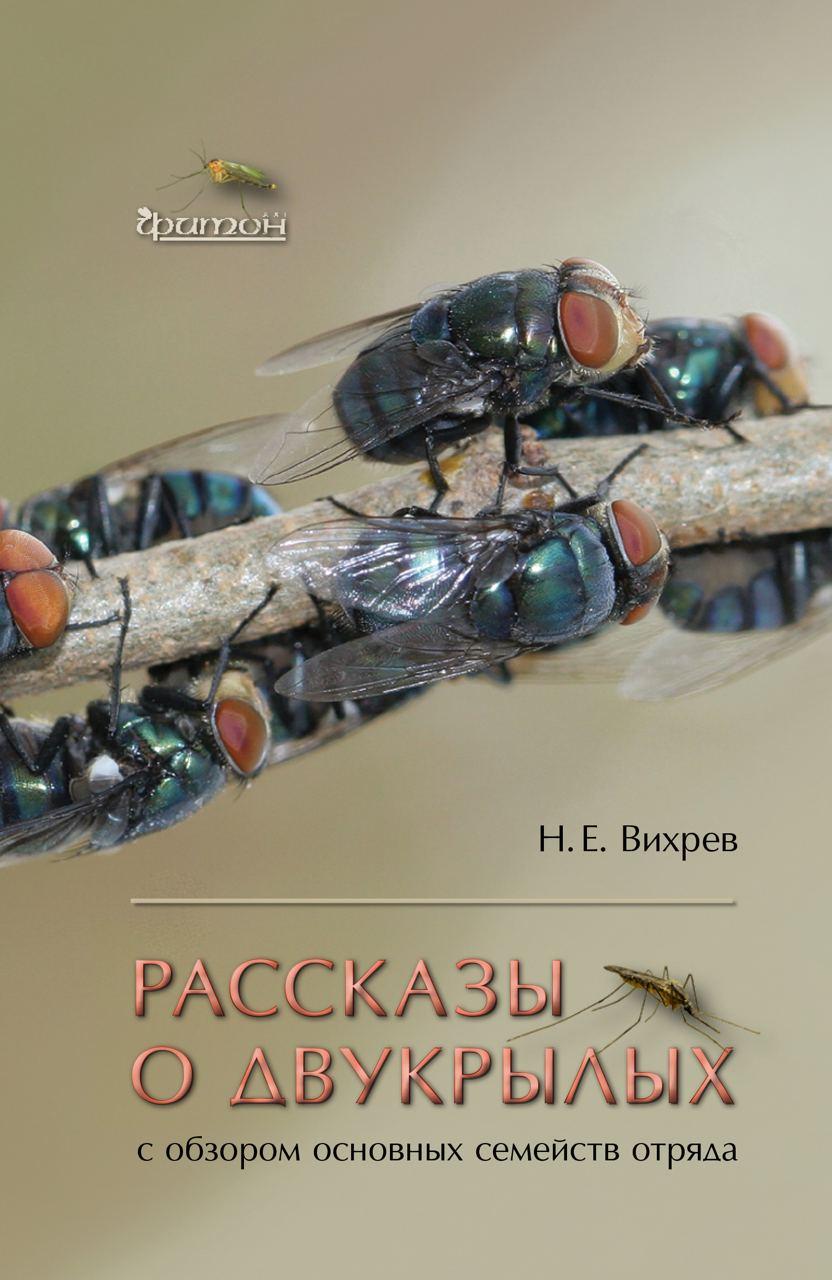 Сегодня первая часть баттла российской и англоязычной научпоп литературы на...