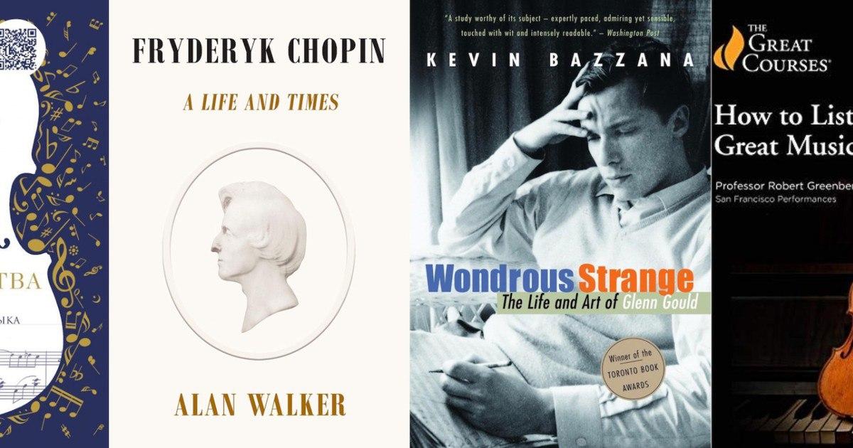 [интерлюдия] Что почитать о музыке: 7 важнейших книг  Уже через несколько дней...